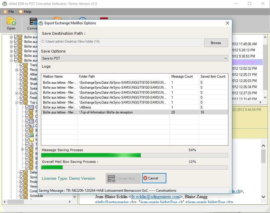 EDB to PST Converter Software